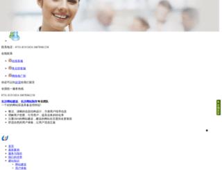 hzl.cueka.com screenshot