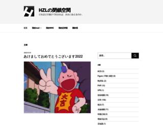 hzl.im screenshot