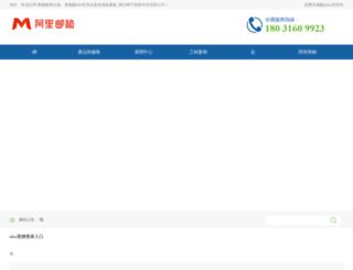 i-bookcenter.com screenshot