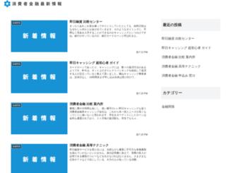 i-boys.jp screenshot