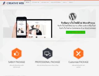 i-creativeweb.com screenshot