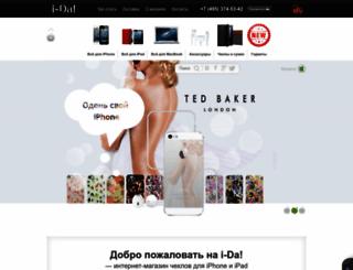 i-da.ru screenshot