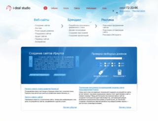 i-dl.ru screenshot