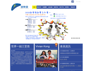 i-fencing.com.hk screenshot