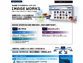 i-imageworks.jp screenshot
