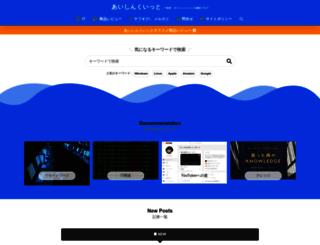 i-think-it.net screenshot