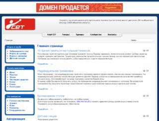 i-v.su screenshot