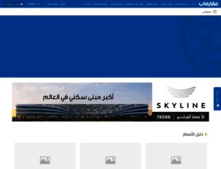 i.aqarmap.com screenshot