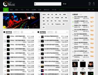 i.dj527.com screenshot