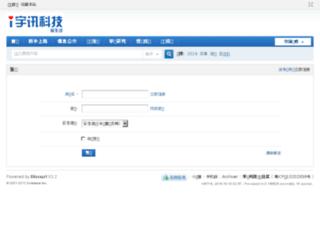 i.ecenco.com screenshot