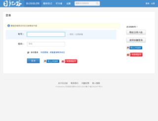 i.rijigu.com screenshot