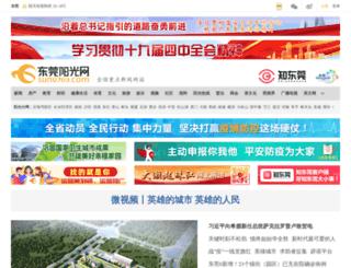 i.sun0769.com screenshot