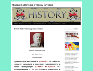 i100rik.com.ua screenshot