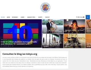 iac-tokyo.org screenshot