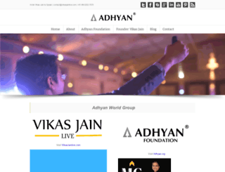 iadhyan.com screenshot