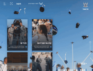 iaf.org.il screenshot