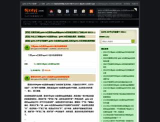 iahbe.org screenshot