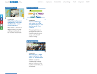 iamgreek.nl screenshot