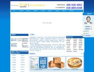iamgw.com screenshot