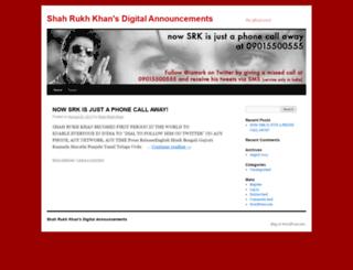 iamsrkdigital.wordpress.com screenshot