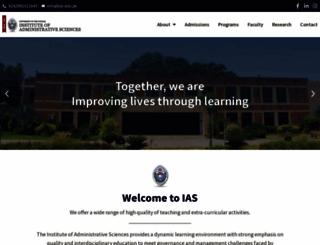 ias.edu.pk screenshot