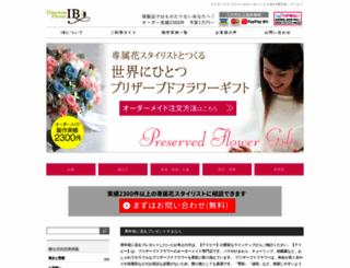 ib-flower.com screenshot