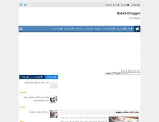 ibda3-blogger.blogspot.com screenshot
