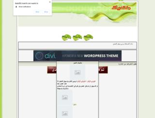 ibda392.mam9.com screenshot