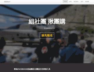 ibeebuy.com screenshot