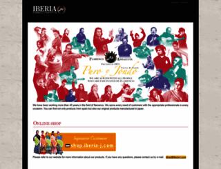 iberia-j.com screenshot