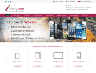 iberrycare.com screenshot