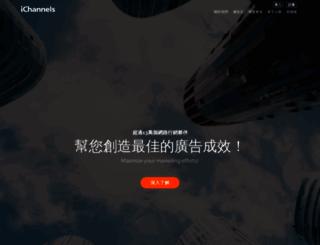ibestfun.net screenshot