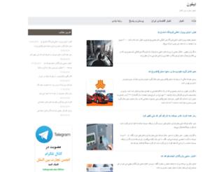 ibfon.org screenshot