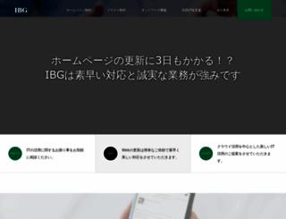 ibg.jp screenshot