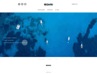 ibiza.ru screenshot