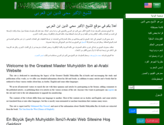 ibnalarabi.com screenshot