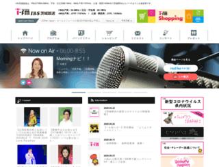 ibs-radio.com screenshot