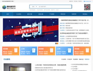 ibsi.com.cn screenshot
