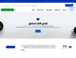 ibtdi.com screenshot