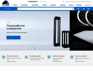 ic-led.ru screenshot
