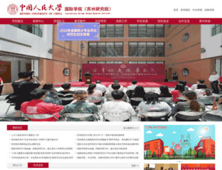 ic.ruc.edu.cn screenshot