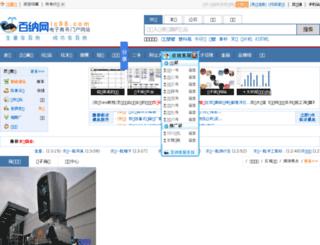 ic98.cc screenshot
