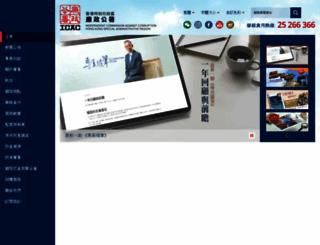 icac.hk screenshot