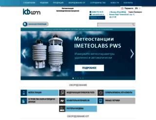icbcom.ru screenshot