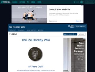 icehockey.wikia.com screenshot