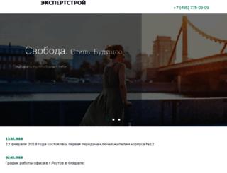 icexpert.ru screenshot