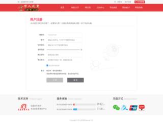 icfm6.com screenshot