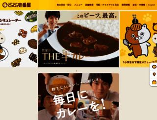 ichibanya.co.jp screenshot