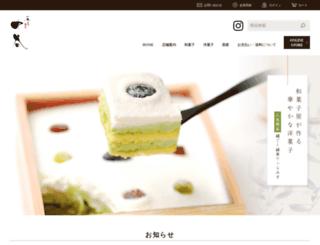 ichijouji-nakatani.com screenshot