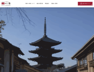 ichinoden.jp screenshot